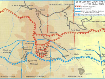 Map of the battle of Skra
