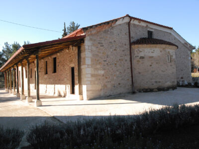 Άγιος Δημήτριος, Αξιούπολη