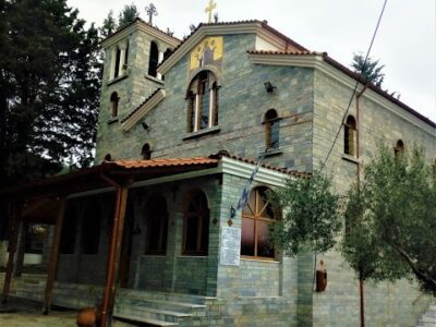 Άγιος Γεώργιος, Πευκόδασος