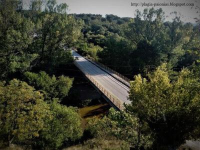 Γέφυρα Κοτζά Ντερέ