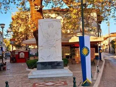Monument of Heroes, Goumenissa
