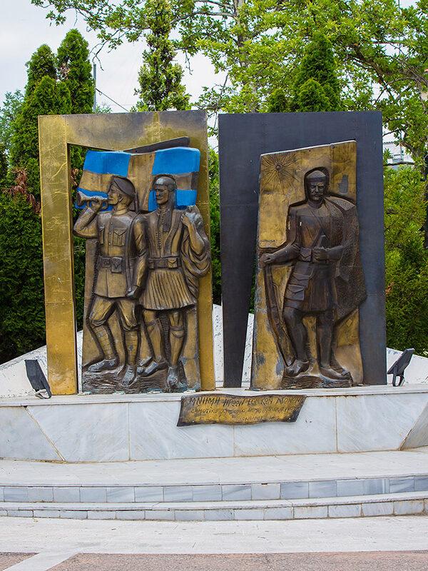 Μνημείο Ηρώων Πολύκαστρο