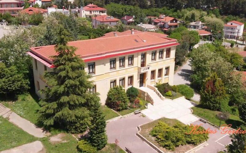 Μουσείο Φυσικής Ιστορίας - Αξιούπολη.