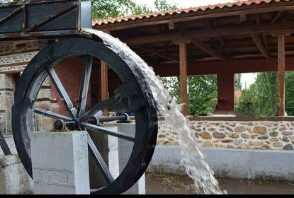 Νερόμυλος Γιαπατζή