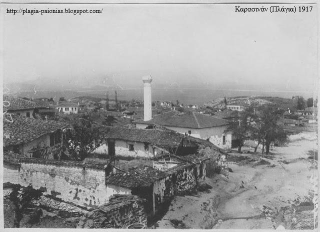 Καρασινάν (Πλάγια) 1917