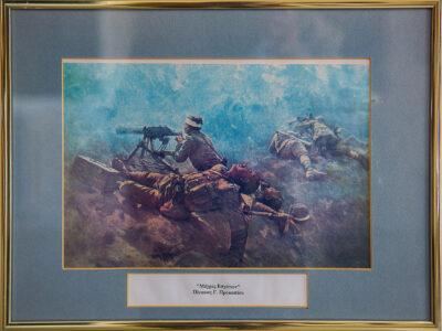 Πολεμικό Μουσείο Σκρά