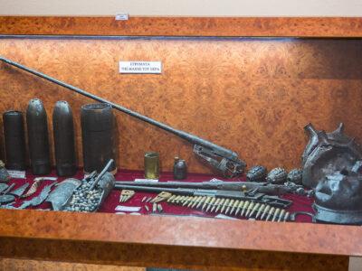Skra War Museum